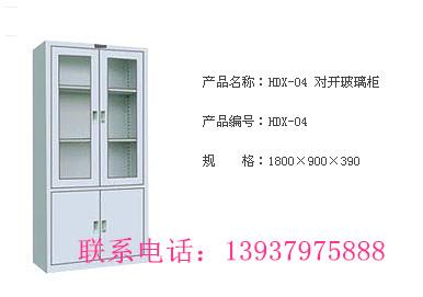 HDH-04瀵瑰紑鐜荤拑鏌淿鍓湰.jpg